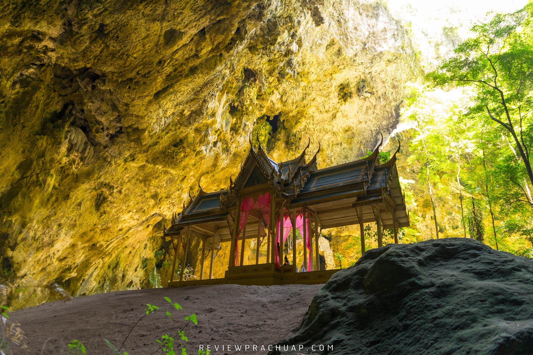 พิกัดปักหมุด ถ้ำพระยาพระนคร ชมพระที่นั่งคูหาคฤหาสน์อยู่ใจกลางถ้ำเป็นสิ่งประดิษฐ์สถานอันศักดิ์สิทธิ์ของคนประจวบ