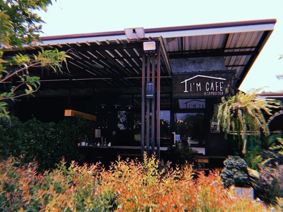 ห้ามพลาดดกับ Ii'm cafe' คาเฟ่ลับ ร้านดีประจำเมืองประจวบ ร้านตกแต่งน่ารักมุมถ่ายรูปเยอะต้องไปเช็คอินให้ได้เลยย